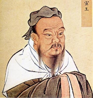 confucius757900.jpg